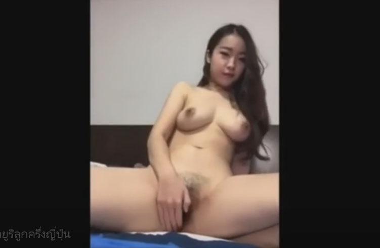 น้องซายูริลูกครึ่งญี่ปุ่น