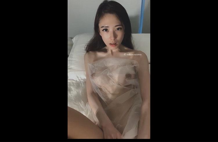 Suki Ayuzawa Onlyfans Video