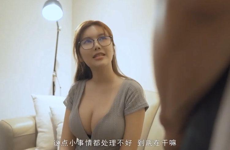 คู่เทพจีนแหล่มๆ